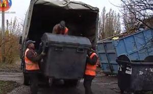 В Луганске начался демонтаж мусорных площадок по улице Буденного (видео)