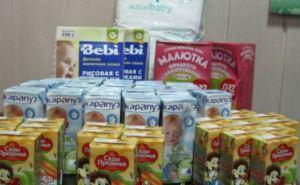 В Луганске 9ноября начнется выдача детской гумпомощи: адреса