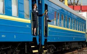 Стало известно расписание поездов из Лисичанска в Ужгород и Хмельницкий