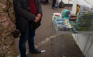 «Фантомовцы» не дали пронести в Луганск больше сотни паяльников (фото)