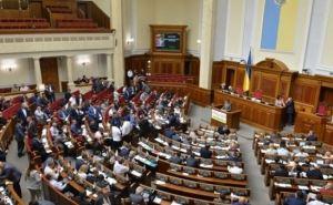 Стало известно, когда Рада рассмотрит законопроект о реинтеграции Донбасса