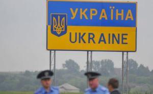 В Марковском районе пресечена незаконная переправка людей в Россию