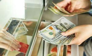 Курс валют в самопровозглашенной ЛНР на 15ноября
