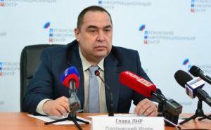 Плотницкий сделал заявление по обмену пленными