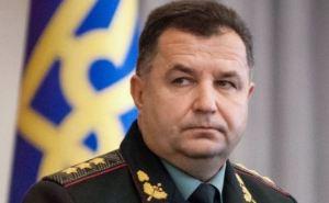 Вопрос о составе миротворческой миссии на Донбассе преждевременный— Полторак