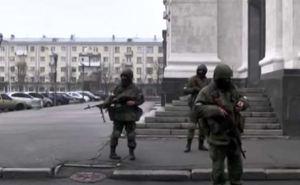 В центре Луганска слышали громкий хлопок. Из здания облсовета эвакуировали людей