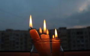 Отключение света в Луганске на 7декабря 2017 года