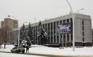 В здании городского совета Луганска на ул. Коцюбинского искали бомбу