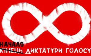 Vodafone Ukraine? переведет всех абонентов на неподконтрольных территориях на ежедневную абонплату— 3 грн