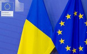 ВЕС объяснили почему не дают деньги Украине