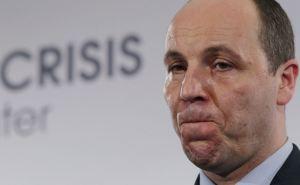 Депутаты от Оппблока сделали так, что Парубий не может подписать закон о реинтеграции Донбасса