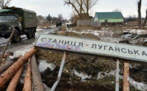 Разведение сил в районе Станицы Луганской не состоялось.