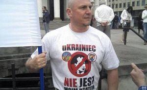 В Польше приняли закон о запрете пропаганды бандеровской идеологии