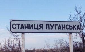 Итоги проверки мест проживания 61 переселенца в Станице Луганской