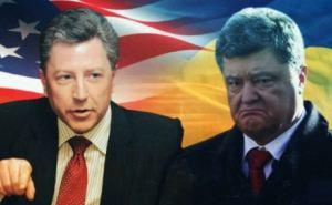 Как Волкер виляет Украиной,— мнение