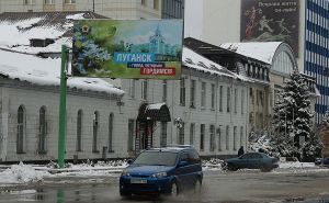 Поглощение Донецком Луганска. Почему об этом заговорили,— мнение