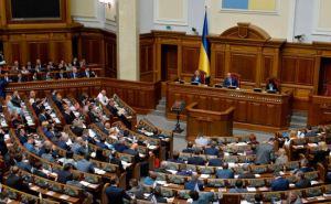 Закон о «реинтеграции» Донбасса разблокировали в Верховной Раде