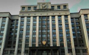 Российские депутаты назвали закон о Донбассе «проникнутым ненавистью» и потребовали оказать дополнительную помощь «страдающему населению Донбасса».