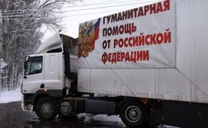 В Луганск 74 конвой МЧСРФ доставил 144 тонны гуманитарного груза