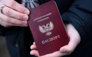 Россия готовит миграционную амнистию для граждан ЛНР и ДНР