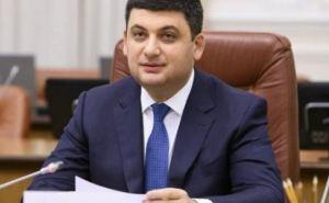 Донецк и Луганск сейчасбы процветали,— Гройсман