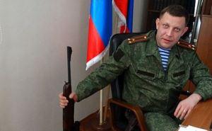 В Донецке объявили военные сборы резервистов