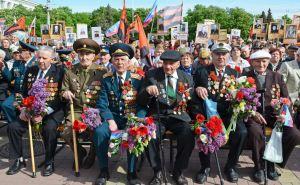Праздничные мероприятия ко Дню Победы в Луганске. Афиша