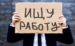 Уровень занятости на Донбассе снизился, а уровень безработицы вырос за последние четыре года
