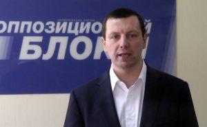 Нардепа от Луганской области хотят лишить неприкосновенности и привлечь к уголовной ответственности