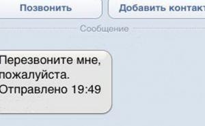 Республиканский оператор «Лугаком» предоставил абонентам бесплатную услугу «Перезвони мне»