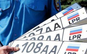 Новые правила дорожного движения ЛНР вступят в силу с 1сентября. Что в них нового? Подробный анализ