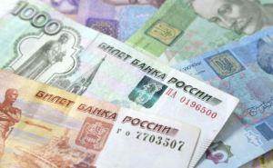 Курс валют в самопровозглашенной ЛНР на 21мая 2018 года