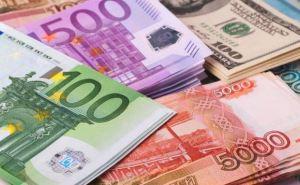 Курс валют в самопровозглашенной ЛНР на 23мая 2018 года