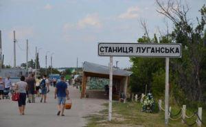 Пожилой мужчина умер вчера при переходе КППВ В«Станица ЛуганскаяВ»