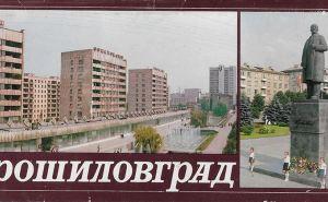 Луганщина отметила 80-летний юбилей