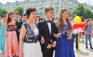 Выпускные балы в Луганске пройдут с 21 по 23Виюня