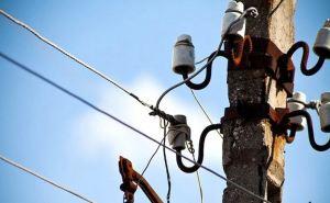 Временное отключение электроснабжения в трех районах Луганска