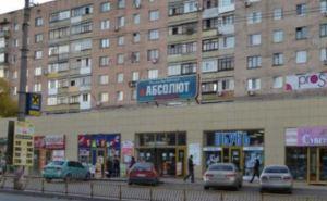 Супермаркет В«АбсолютВ» в Луганске: тараканы и вонь. Кто наведет абсолютный порядок?