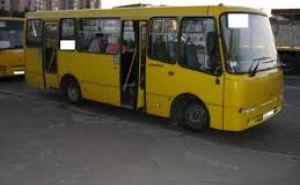 ВНИМАНИЕ ПАССАЖИРЫ! Изменено расписание автобусов до ВПП В«Станица ЛуганскаяВ»