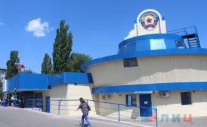 В Луганске в «Шайбе», что в квартале Гаевого, открыли новый супермаркет «Народный»