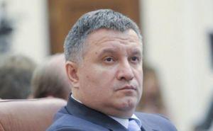 Аваков заявил, что освободит Донбасс без миротворцев ООН и армии в ближайшее время