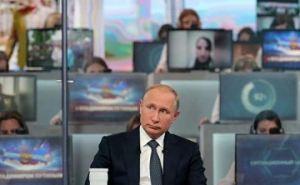 Путин рассказал, как может возникнуть угроза государственности Украины