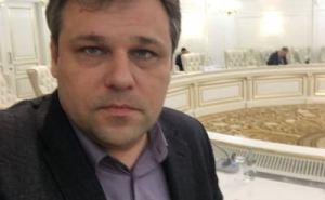 В ЛНР прокомментировали предложение Авакова судить за В«коллаборационизмВ»