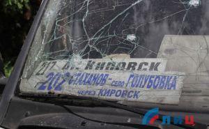 Появились первые фотографии маршрутки попавшей под обстрел в н.п Голубовское