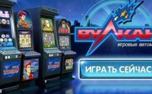 Игровые автоматы: что людям дает игра в азартные игры