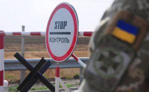 Уменьшение срока пребывания на временно оккупированных территориях до 50 дней незаконны— правозащитники