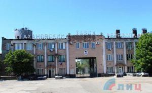 Стахановский завод ферросплавов начал выплавлять ферросилиций