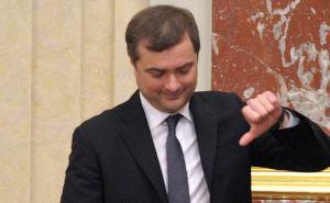 Сурков взялся за старое. Сегодня он в Париже