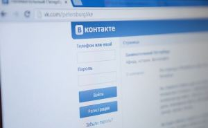 Житель Луганска за пропаганду фашизма в «ВКонтакте» получил срок