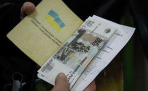 В Луганске разъяснили как провести перерасчет пенсий работающим пенсионерам